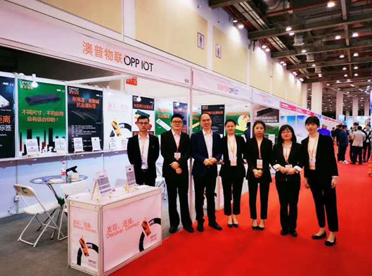 the 11th International IoT Spring Exhibition